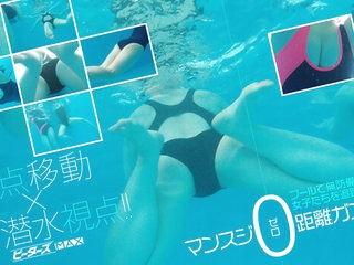 Schoolgirl Pool Diving VR..
